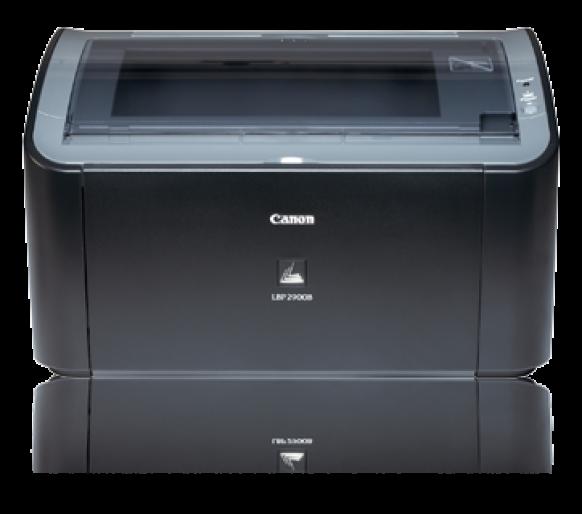 Printer Canon LASER SHOT LBP2900B