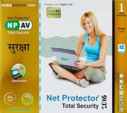 Antivirus NPAV